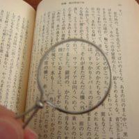 小説の手動バージョン管理の方法!手軽な方法をしたい人向け!!
