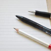 パイロット製コクーンのボールペン購入の為に調べた事をブログの記事にしてみた!