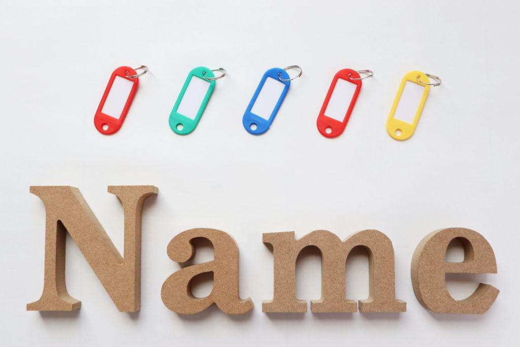 キャラを名前メーカーで手軽に作成ですごい名前生成器を利用して複数の名前を見つける