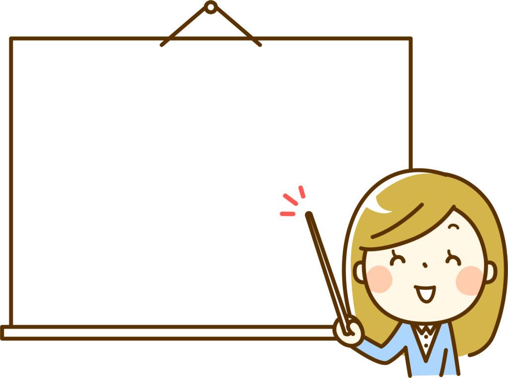 文章力の訓練で質を向上する方法のまとめをする女性